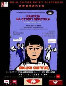 poster_teatr_8x11_mt_mail